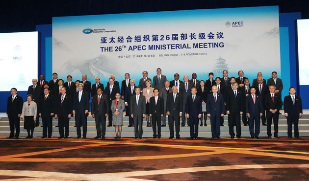 Photo of APEC Zirvesi Pekin'de başladı