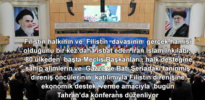 "Photo of Filistin İntifadasına Destek "" konferansı"