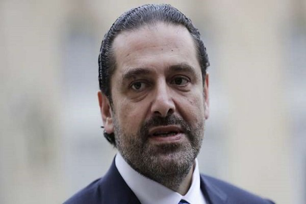 "Photo of Saad Hariri'den ""Hizbullah"" yorumu"